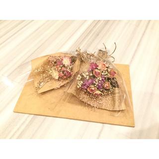 きゃん様専用 ボタニカル 花束 ブーケ 2つセット(ドライフラワー)