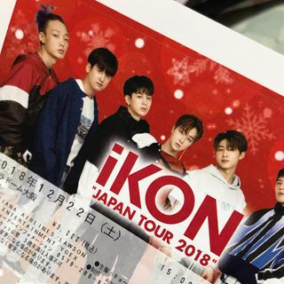 IKON チケット