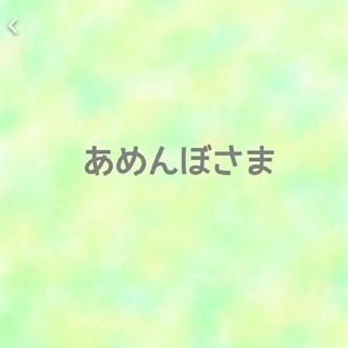 あめんぼさま★ジョイコンカバー スイッチ 任天堂 スティックカバー  新品(その他)