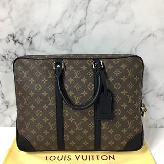 LOUISVUITTON ルイヴィトン モノグラム ビジネスバッグ (ビジネスバッグ)