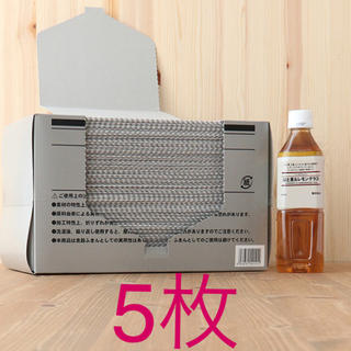 ムジルシリョウヒン(MUJI (無印良品))の無印 ダスター(収納/キッチン雑貨)