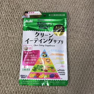 アサヒ(アサヒ)のアサヒ☆クリーンイーティングサプリ スリムアップ(ダイエット食品)