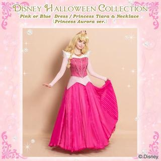 シークレットハニー(Secret Honey)の即発送可 正規新品 シークレットハニー オーロラ ドレス ピンク 仮装(衣装)