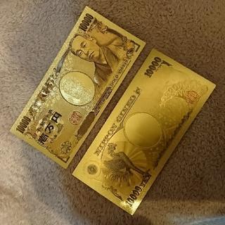 ラスト1枚★金運UP!金の一万円札!ゴールド9999縁起物 金運UPで大人気商品(印刷物)
