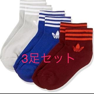 アディダス(adidas)の新品 adidas 靴下(ソックス)