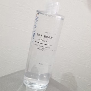 新品・未開封  無印良品 化粧水