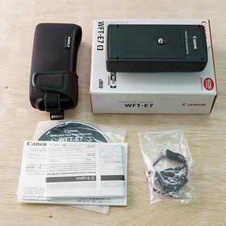 Canon - CANON WFT-E7B ワイヤレスファイルトランスミッター