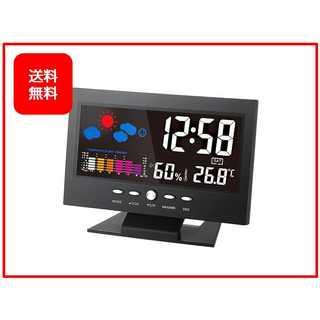 売り切れ御免☆カラーディスプレイ デジタル温度湿度計 LCD温度湿度計☆26(置時計)