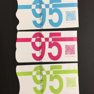 【送料無料】C95 サークルチケット 1日目 2日目 3日目 セット コミケ(その他)