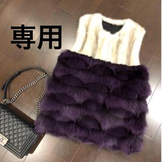 専用 サファイアミンク&サガフォックス パープル シャネル ピコタン(毛皮/ファーコート)