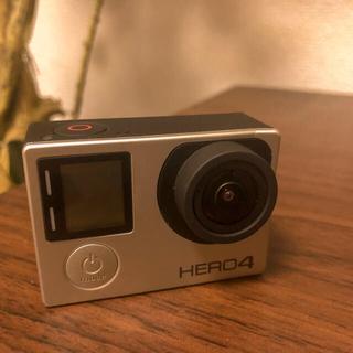 GoPro - GoPro Hero4 Silver