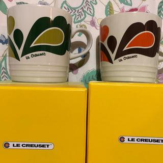 ルクルーゼ(LE CREUSET)のル・クルーゼ   ペアマグカップ  (食器)
