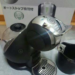 ネスレ(Nestle)のネスカフェ ドルチェグスト MD9748 メロディオートストップ 黒(コーヒーメーカー)