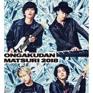 DISH// 音楽団祭り2018 DVD(ミュージック)