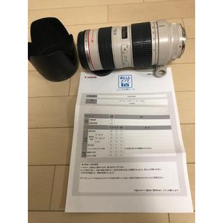 キヤノン(Canon)のCanon EF 70-200mm F2.8L USM メーカーメンテナンス済み(レンズ(ズーム))