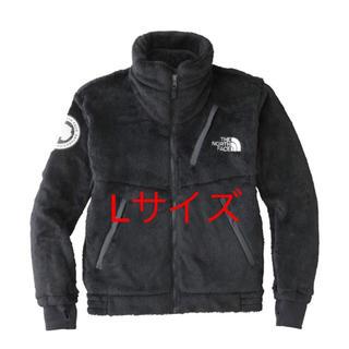 ザノースフェイス(THE NORTH FACE)のNorth Face antarctica versa loft jacket(ブルゾン)