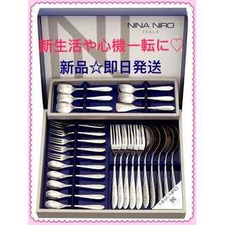 【使いやすい】スプーン・フォーク ランチ26本(カトラリー/箸)