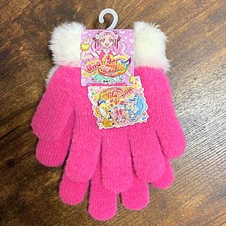 HuGっと!プリキュア キッズ手袋(手袋)
