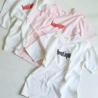シールームリン(SeaRoomlynn)のsearoomlynn boutique ユニセックスTシャツ(Tシャツ(半袖/袖なし))