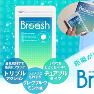 ブレッシュ2個セット(口臭防止/エチケット用品)