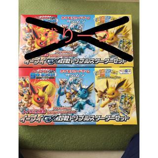 ポケモン(ポケモン)のポケモンカード  イーブイ GX 対戦トリプルスターターセット(Box/デッキ/パック)