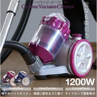人気商品♥ サイクロンクリーナー ダイソン並吸引力!スタイリッシュ 超小型