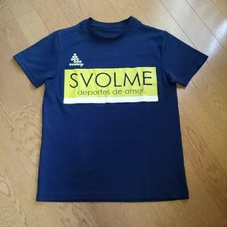 アスレタ(ATHLETA)のスボルメ Tシャツ プラシャツ 150(ウェア)