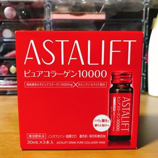 アスタリフト(ASTALIFT)のASTALIFT ピュアコラーゲン10000(コラーゲン)