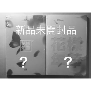 BTS 花様年華 Pt. 1 + 2 2枚セット 新品未開封(K-POP/アジア)