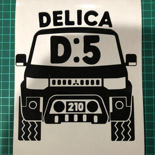 デリカD:5 ナンバーいれれます♬ カッティングステッカー