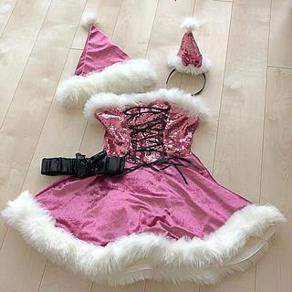 ピンク サンタ(衣装一式)