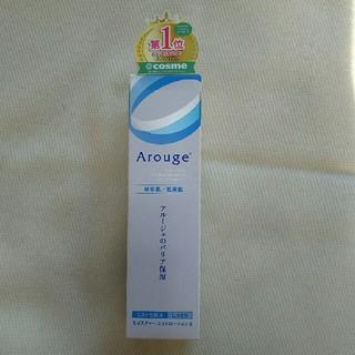 アルージェ(Arouge)のアルージェモイストミストローションⅡ  150ml(化粧水 / ローション)