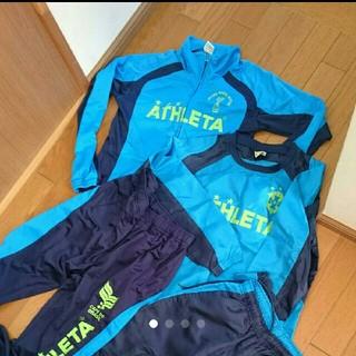 アスレタ(ATHLETA)のアスレタピステ160㎝、サッカー、フットサル(ウェア)