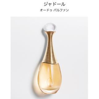ディオール(Dior)のDior 香水 ジャドール オードゥ パルファン 5ml ミニサイズ 携帯に便利(香水(女性用))
