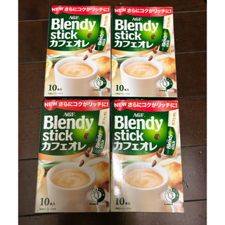 アジノモト(味の素)のブレンディスティック  40本(コーヒー)