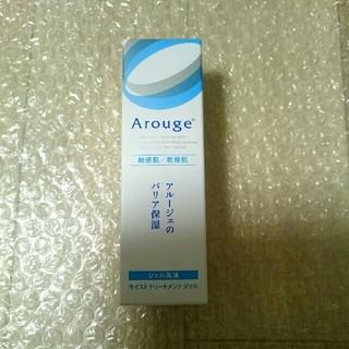 アルージェ(Arouge)のアルージェ 乳液(乳液 / ミルク)