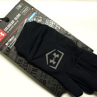 新品アンダーアーマー・ジュニア冬用手袋◇トレーニング・グローブ YMD(ウェア)