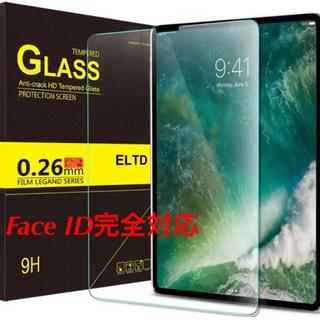 ipad pro 11ガラスフィルム Face ID完全対応 -20(保護フィルム)