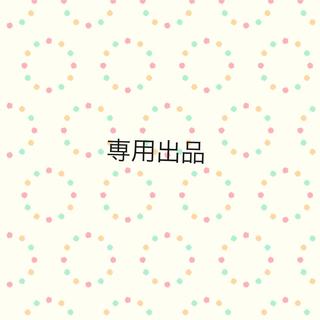 うさこちゃん様専用(フェイスパウダー)