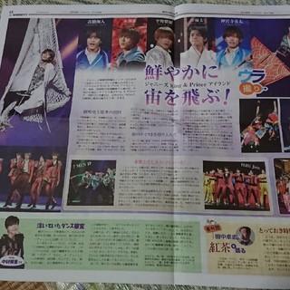 読売中高生新聞(印刷物)