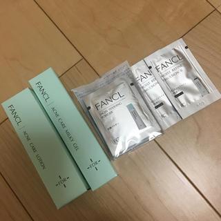 ファンケル(FANCL)の新品 ファンケル  アクネケア セット(化粧水 / ローション)