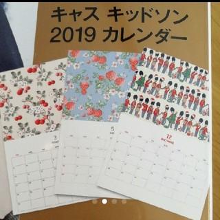 キャスキッドソン(Cath Kidston)のInRed インレッド  2019年1月号 付録 キャス・キッドソン カレンダー(カレンダー/スケジュール)