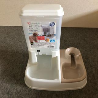 アイリスオーヤマ(アイリスオーヤマ)の自動給餌器自動給水器小型犬猫用定価6980円展示品美品(犬)