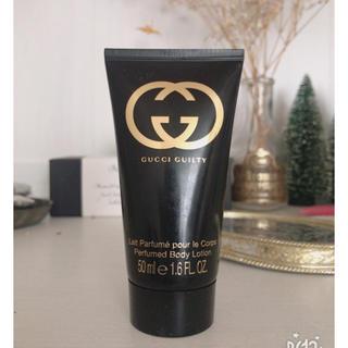 グッチ(Gucci)のGUCCI ギルティ ボディローション50ml(ボディローション/ミルク)