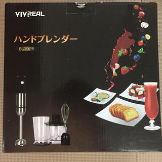 ろん様専用☆ VIVREAL ハンドブレンダー(調理機器)