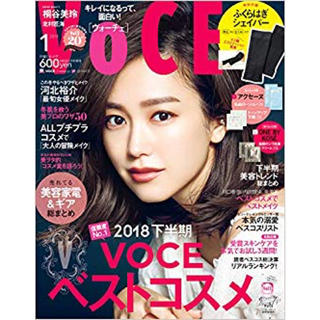 VOCE ヴォーチェ VoCE 2019年 1月号 増刊 雑誌のみ(ファッション)