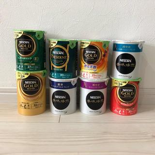 ネスレ(Nestle)のネスレ ゴールドブレンド(コーヒー)