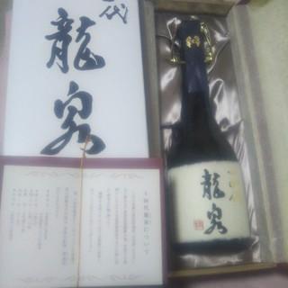 meiya様専用十四代 超限定品 龍泉(日本酒)