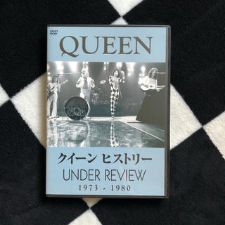 クイーン ヒストリー 1973-1980 QUEEN UNDER REVIEW(ミュージック)