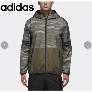 アディダス(adidas)の新品 adidas 裏起毛 ナイロンジャケット(ナイロンジャケット)